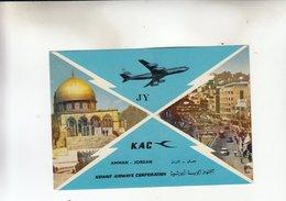 CARTE QSL- AIR KUWAIT   AIRLINES - Radio Amateur