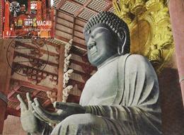 CARTE MAXIMUM -  MAXICARD - MAXIMUM KARTE - MAXIMUM CARD - MACAO / MACAU -2002- STATUE DE BOUDDHA EN BRONZE - Buddhism