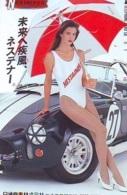 Télécarte Japon * EROTIQUE *   (6423)   EROTIC PHONECARD JAPAN * TK * BATHCLOTHES * FEMME SEXY LADY LINGERIE - Mode