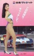 Télécarte Japon * EROTIQUE *   (6421)   EROTIC PHONECARD JAPAN * TK * BATHCLOTHES * FEMME SEXY LADY LINGERIE - Mode