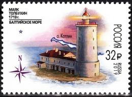 RUSSIA 2019, Lighthouse Tolbukhin Baltic Sea, VF-XF MNH**OG - Lighthouses