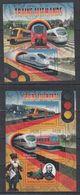 J921. Burundi - MNH - 2012 - Transport - Trains - Germany - Unclassified