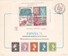 España Sobre Nº 1339 Tarjeta - 1931-Hoy: 2ª República - ... Juan Carlos I