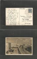 LIBIA. 1952 (12 March) Cyrenaica - Bengassi - France, Garonne. Air Single Fkd Photo Card. VF + Rate. Comercial. - Libya