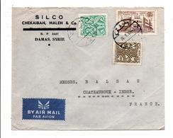 SYRIE AFFRANCHISSEMENT COMPOSE SUR LETTRE A EN TETE DE DAMAS 1960 - Syrie