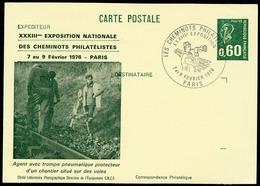 """Type Marianne De Béquet 0,60 F - Cachet """"Cheminots Philatélistes 1976"""" - Entiers Postaux"""