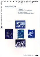 MEILLEURS VOEUX 2016 (Document Philatélique Officiel De 2015). Parfait état. DPO - 2010-....