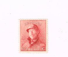 Roi Casqué 10 Centimes MNH,Neuf Sans Charnière - 1919-1920 Roi Casqué