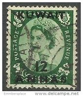 Kuwaut - 1953  Queen Elizabeth II  12a Used  Sc 111 - Kuwait