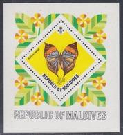 Maldives BF N° 18 XX Faune : Papillon, Le Bloc Sans Charnière, TB - Maldives (1965-...)