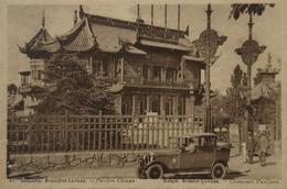 Bruxelles Laeken // Pavillon Chinois (Automobile) Diff. Vue 19?? - Laeken
