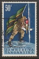 Kenya Tang 1962 Anniversary Of Independence 50 C Multicoloured SW 79 O Used - Kenya, Uganda & Tanganyika