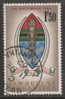 Kenya Tang 1962 Anniversary Of Independence 1/30 Sh Multicoloured SW 80 O Used - Kenya, Uganda & Tanganyika
