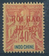 FRANCE-COLONIES - HOI-HAO - Yv. Nr 11 - MH*. - Cote 38,25 € - Indochine (1889-1945)