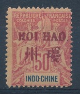 FRANCE-COLONIES - HOI-HAO - Yv. Nr 12 - MH*. - Cote 45,75 € - Indochine (1889-1945)
