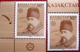 Kazakhstan  1998   A. Baitursynov  2 V   ERROR!!  175 Years Instead 125  MNH - Kazakhstan