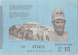 Kt 844 / Akropolis - Eintrittskarten