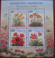 Kazakhstan  2013  Flowers  M/Sheet   MNH - Flora