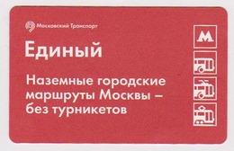 Carte Pour Les Transports En Commun De Moscou. Russie. Metro, Bus, Tramway... - Metro