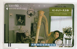 JAPON TELECARTE ANCIENNE NTT FRONTBAR BARCODE 110-011 HARPE - Musik