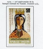 Tunisie - Tunesien - Tunisia 1979 Y&T N°899 - Michel N°962 * - 50m Banque  Centrale - Tunesië (1956-...)