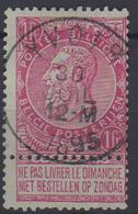 COB 64 Fine Barbe Oblit. Centrale YVOIR - 1893-1900 Schmaler Bart