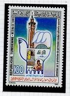 Tunisie - Tunesien - Tunisia 1984 Y&T N°1020 - Michel N°1083 *** - 100m Protection Du Patrimoine - Tunesië (1956-...)