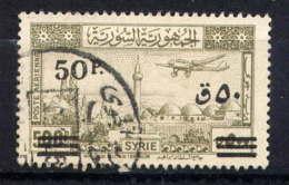 SYRIE - A29° - TEMPLE CORINTHIEN DE KANAOUAT - Syrie