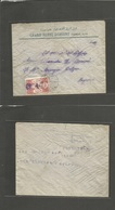 SYRIA. 1920 (3 March) Arabia Government - SAUDI ARABIA. Damas - Beyrouth, Lebanon (4 March) Fkd Overprinted Issue Envelo - Syria