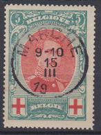 COB 132 Croix-Rouge Oblit. Concours MARCHE - 1914-1915 Croix-Rouge