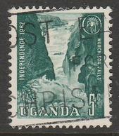 Uganda 1962 Independence 5 C Dark Bluish Green SW 80 O Used - Uganda (1962-...)