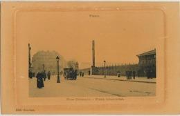 CPA 75 PARIS XVIII Rue Ordener Pont Marcadet Carte Embossée - Paris (18)