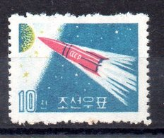 Serie De Corea De Norte N ºYvert 277 ** Sin Goma ASTROFILATELIA (ASTROPHILOTELIA) - Corea Del Norte
