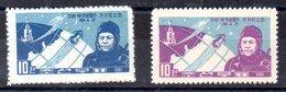 Serie De Corea De Norte N ºYvert 306/07 ** Sin Goma ASTROFILATELIA (ASTROPHILOTELIA) - Corea Del Norte