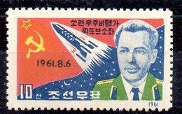 Serie De Corea De Norte N ºYvert 373 ** Sin Goma ASTROFILATELIA (ASTROPHILOTELIA) - Corea Del Norte