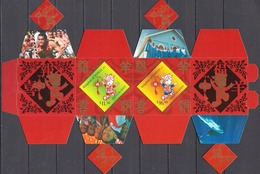 Tonga Year Of The Sheep 2015 3D Box Minisheet - Chinese New Year