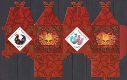 Tonga Year Of The Rooster 2017 3D Box Minisheet - Chinese New Year