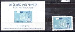 Hoja Bloque Nº Yvert 36 ** Y Serie Nº Yvert 250 * De Corea Norte ASTROFILATELIA (ASTROPHILOTELIA) - Corea Del Sur
