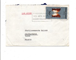 SENEGAL LETTRE AVION POUR LA FRANCE 1965 - Senegal (1960-...)