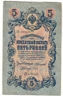Russia 5 Rubles 1909 Signature Konshin *V* - Russia