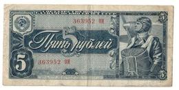 Russia 5 Rubles 1938 *V* - Russia
