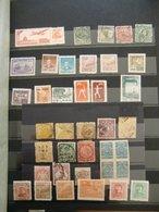 LIQUIDATION COLLECTION DU MONDE + DE 4000 TIMBRES SUR 88 FEUILLES NOMBREUX PAYS - Sammlungen (im Alben)