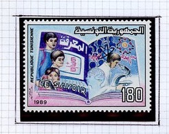Tunisie - Tunesien - Tunisia 1989 Y&T N°1128 - Michel N°1191 *** - 180m Le Savoir - Tunesië (1956-...)