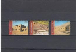 Peru Nº 1627 Al 1629 - Perú