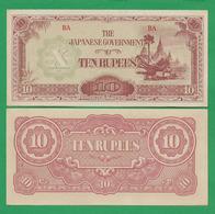 JAPONIA – BURMA - 10 RUPEES – 1942 – UNC - Japan