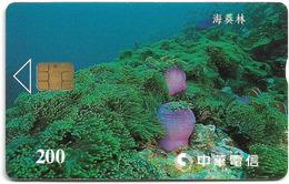 Taiwan - Chunghwa Telecom (Chip) - Benthos 1 - 200U, Exp. 31.12.2001, Used - Taiwan (Formosa)