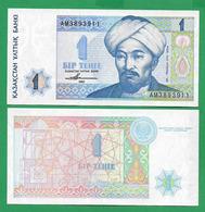 KAZAKHSTAN - 1 TENGE - 1993 - UNC - Kazakhstán