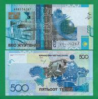 KAZAKHSTAN - 500 TENGE - 2006 - UNC - Kazakhstán