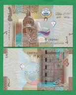 KUWAIT - 1/4 DINAR - 2014 - UNC - Koeweit