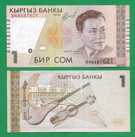 KYRGYZSTAN - 1 SOM - 1999 - UNC - Kirgisistan